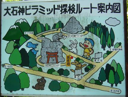 shingo_plan_pyramides