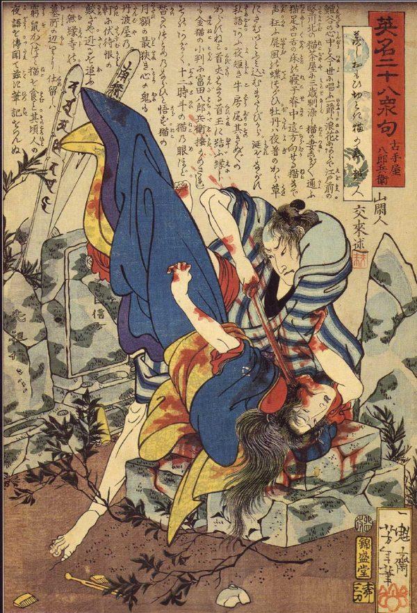 Furuteya-Hachirōbei-murdering-a-woman-in-a-graveyard-9